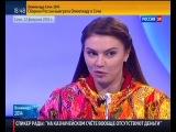 Алина Кабаева про Олимпиаду
