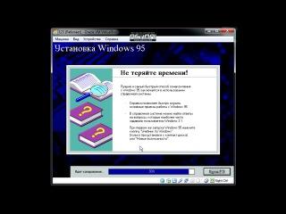����븢�� Windows 95