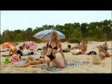 Француженка на пляже.  Угарное видео.  Смех!  Прикол!