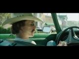 Далласский клуб покупателей (2013) трейлер