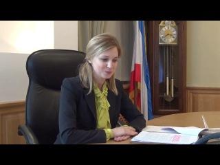 Интервью. 22 марта 2014 год. Генеральный прокурор ФО Крым - Наталья Поклонская.
